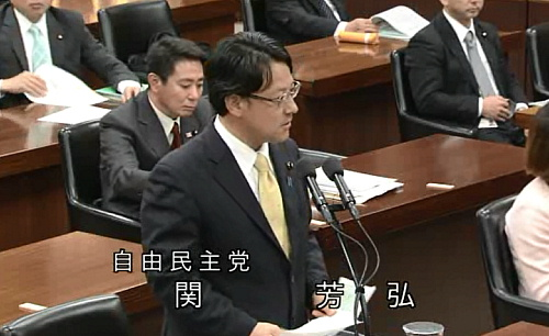 沖縄及び北方問題に関する件につきまして、発言させていただきました。