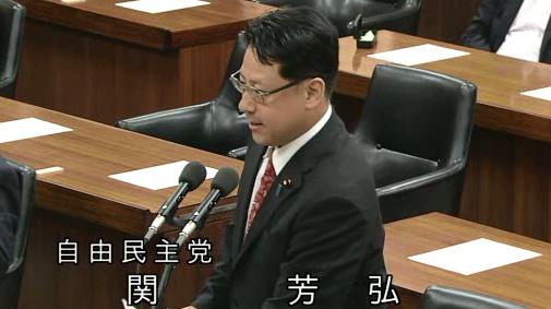 内閣委員会(原子力委員会設置法の一部を改正する法律案)にて、発言させていただきました。